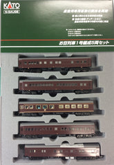 KATO 10-418 - The Imperial Train Unit #1 (5 car set)