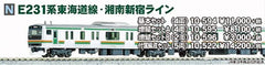 (Pre-Order) KATO 10-595 - Series E231 Tokaido/Shonan-Shinjuku Line (4 car add-on set A)