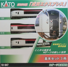 "KATO 10-847 - Series E259 ""Narita Express"" (3 car basic set)"