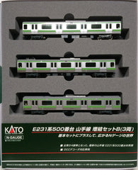 KATO 10-892 - Series E231-500 Yamanote Line (3 car add-on set B)