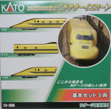 "KATO 10-896 - Type 923-3000 Shinkansen ""Dr. Yellow"" (3 car basic set)"
