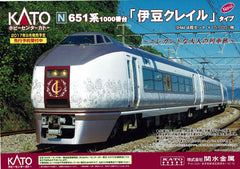 "(Pre-Order) KATO 10-944 - Series 651-1000 ""IZU CRAILE"" (4 car set)"