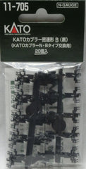 KATO 11-705 - KATO Tight Lock Coupler B (black)