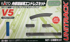 KATO 20-864 - UNITRACK V5 Inner Oval Track Set for Double Track Layout