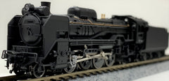 KATO 2016-9 - Steam Locomotive Type D51 (standard type)