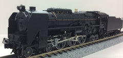 KATO 2017-6 - Steam Locomotive Type C62 Joban Type
