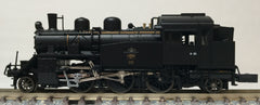 KATO 2022-1 - Steam Locomotive Type C12