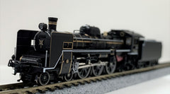KATO 2024-1 - Steam Locomotive Type C57-1