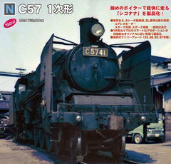 (Pre-Order) KATO 2024 - Steam Locomotive Type C57 (1st model)