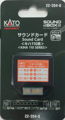 KATO 22-204-8 - Sound Card (Series KIHA110)