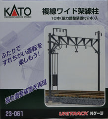 KATO 23-061 - UNITRACK Wide Double Track Catenary Poles