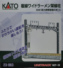 KATO 23-063 - UNITRACK Double Track Wide Catenary Poles (truss structure)