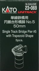 KATO 23-069 - UNITRACK Single Track Bridge Pier #5 with Trapezoid Shape