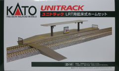 KATO 23-141 - Lowered Floor Platform Set for LRT
