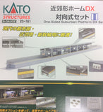 KATO 23-161 - One-Sided Suburban Platform DX Set