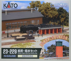 KATO 23-229 - Steam Engine Service Facility Set