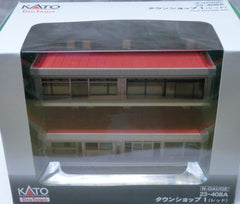 KATO 23-408A - Small Strip Mall (red)
