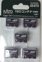 KATO 23-573 - Type 19D Container (old color / pack of 5)
