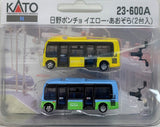 KATO 23-600A - N Scale Bus (Hino Poncho / Yellow and Blue)