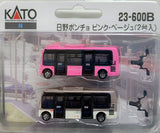 KATO 23-600B - N Scale Bus (Hino Poncho / Pink and Beige)