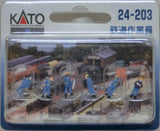KATO 24-203 - N Scale Maintenance Crew