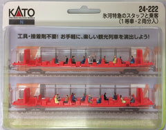 KATO 24-222 - Glacier Express Staff and Passenger (1st Class Coach / 2 cars)