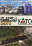 KATO 25-000 - Model Railroad Catalog 2019
