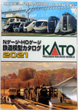 KATO 25-000 - Model Railroad Catalog 2021