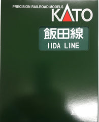 KATO 28-211 - Book Case for Iida Line Train