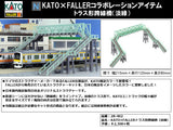 KATO 28-402 - Truss Flyover (light green)
