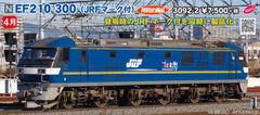 (Pre-Order) KATO 3092-2 - Electric Locomotive Type EF210-300 (with JRF logo)