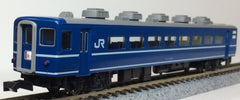KATO 5284-A - Coach Type OHAFU15 (JR version)