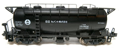 KATO 8040-1 - Tank Wagon TAKI1900 (Hitachi Cement)