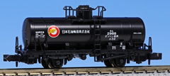 KATO 8069-1 - Tank Wagon Type TAMU5000 (Japan Oil Transportation / 2 car set)