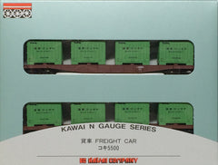 KAWAI KP-148 - Container Wagon Type KOKI5500 (2 car set)