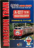 "Microace A0317 - Series 781 Limited Express Train ""Last Run DORAEMON Train"""