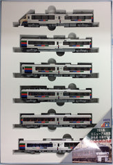 "Microace A0373 - Series 783 Limited Express ""KAMOME"" (renewed / 6 car set)"