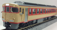 Microace A0594 - Diesel Train Type KIHA90-1 + KIHA91-1 (2 car set)