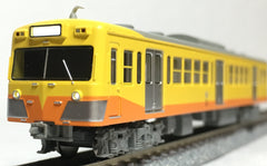 Microace A1066 - Sangi Railway Series 801 (3 car set)