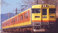 (Pre-Order) Microace A2255 - Series 113 (JR Shikoku renewed design / Yellow / 4 car set)のコピー