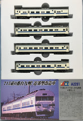 Microace A2291 - Electric Train Series 715 (JR Kyushu Color / 4 car set)