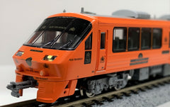 "Microace A3665 - Series 783 Limited Express ""HUIS TEN BOSCH"" (4 cars set)"