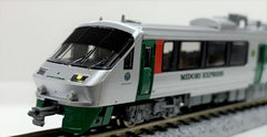 "Microace A3666 - Series 783 Limited Express ""MIDORI"" (4 cars set)"