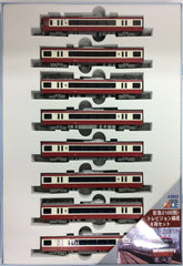 "Microace A3863 - Keikyu Type 2100 ""TRAIN VISION"" (8 car set)"