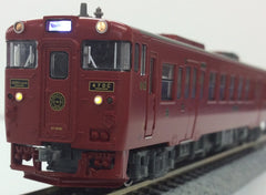 "Microace A6074 - Diesel Train Type KIHA140 + 47 ""ISABUROU/SHIMPEI"" (3 car set)"