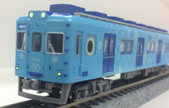 "Microace A6377 - Nankai Series 7100 ""Medetai Densha"" (blue / 2 car set)"