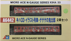"Microace A6442 - Diesel Train Type KIHA33 ""Ge Ge Ge no KITARO"" (2 car set)"