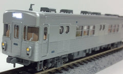 Microace A6692 - Eidan Series 3000 (Preserved Train / 2 car set)