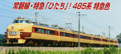 (Pre-Order) Microace A6965 - Series 485 (JNR Limited Express revival color / Katsuta / 7 car set)