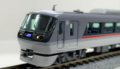 Microace A7020 - Seibu Series 10000 (7 cars set)